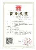 广州市国梦投资管理有限公司