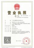 广州市富耀财务咨询有限公司