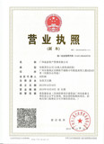 广州凌富资产管理有限公司